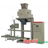 Buy cheap Auto Ration Packing Machine BCP-50 Automatic Ration Packing Machine from wholesalers