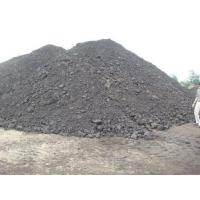 Buy cheap Coal from wholesalers