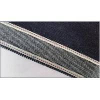 Buy cheap 12oz cotton selvedge denim fabric W8913 from wholesalers