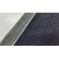Buy cheap 21.5oz Indigo raw denim fabric W0688-6 SelvageDenim NO: W0688-6 from wholesalers