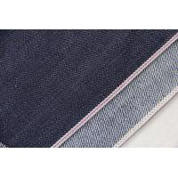 Buy cheap Stretch selvage denim fabric from wholesalers