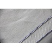 Buy cheap Stretch selvage denim fabric Selvage Denim NO: W0838 from wholesalers