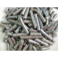 Buy cheap WOOD PELLET from wholesalers