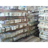 Buy cheap ACACIA SAWTIMBER from wholesalers