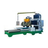 Buy cheap DNFX 1200: Profile Shaping Machine from wholesalers