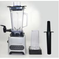Buy cheap Commercial Blender GBL007 from wholesalers
