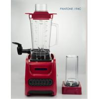 Buy cheap Commercial Blender GBL1000 from wholesalers