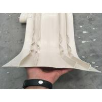 Buy cheap PVC Waterstop PVC Back Cover Waterstop Belt from wholesalers