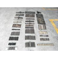 Buy cheap Rubber Waterstop Special Custom Rubber Waterstop from wholesalers