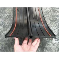 Buy cheap Rubber Waterstop Reinforced Waterstop from wholesalers