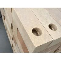 Buy cheap Abnormal Shape Refractory Brick Tail brick from wholesalers