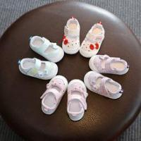 Buy cheap baby children girl lovely princess soft shoes1-3 years from wholesalers