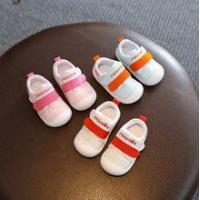 Buy cheap new born baby kid 1-3 years cotton soft hook shoes from wholesalers
