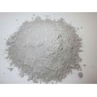 Buy cheap Castable Lightweight insulating castable from wholesalers
