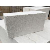 Buy cheap Insulating Brick Mullite Brick from wholesalers
