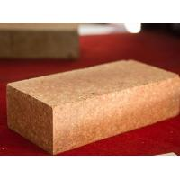 Buy cheap High Alumina Brick High alumina brick with andalusite from wholesalers