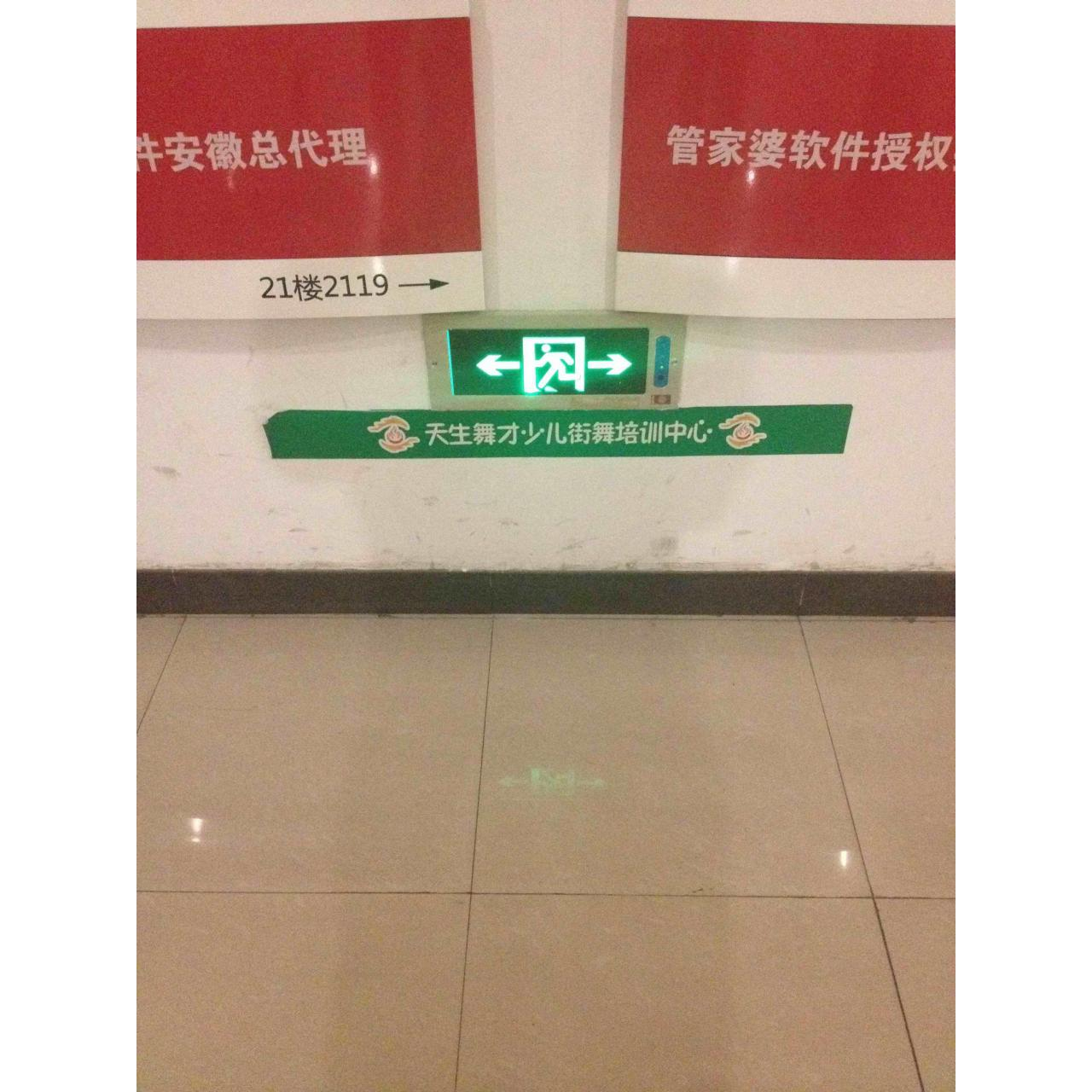 Quality Reflective Sheeting LF102 (10 hours) for sale