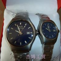 GS Titanium watches for lovers