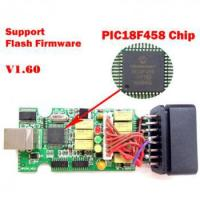 Buy cheap OP-COM Firmware V1.59 with chips PIC18F458 Support Flash Firmware from wholesalers