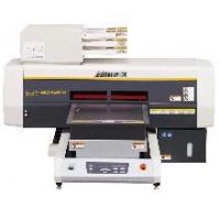 Buy cheap Mimaki UJF-3042FX from wholesalers
