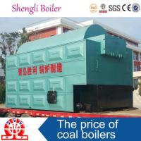 The Price Of Coal Boilers Made In China