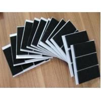 Buy cheap Molded rubber&Gaskets Adhesive Rubber Gasket from wholesalers