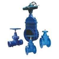 China MOTORCYCLE PARTS DIN F4 RESILIENT SEAT GATE VALVE wholesale