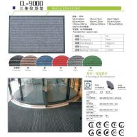 Buy cheap Triple stripe mat from wholesalers