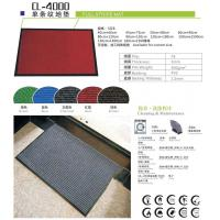 Buy cheap Full stripe mat from wholesalers