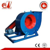 China Air Filter Abrasion Resistant Industrial Dust Collector Centrifugal Blower Fan Machine wholesale