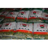 China Bags of rice wholesale