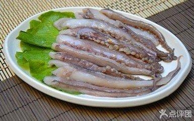 Quality Squid Tentacle for sale
