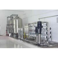 China Zl-hzp001 daily-use cosmetics use pure water equipment wholesale