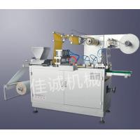 Buy cheap NB-330 Automatic Warm Pad Forming Machine from wholesalers