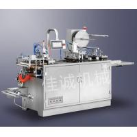 Buy cheap JC-340F Automatic Lids Forming Machine from wholesalers