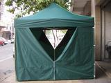 Buy cheap Travelling Tent from wholesalers