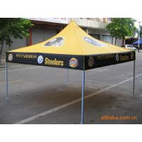 Buy cheap Promotional Tent from wholesalers