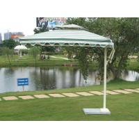 Buy cheap Canopies from wholesalers