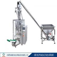 Buy cheap Feed and additive industry Additive automatic packing machine from wholesalers
