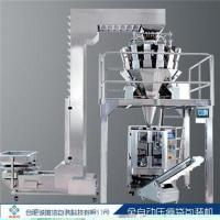 Buy cheap Electricity suppliers food Full automatic fruit bag packing machine from wholesalers