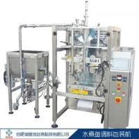 Buy cheap Hot pot bottom material Boiled fish seasoning packing machine from wholesalers
