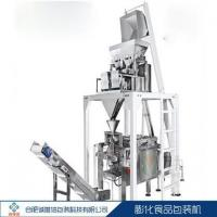 Buy cheap Electricity suppliers food Automatic packing machine for puffed food from wholesalers