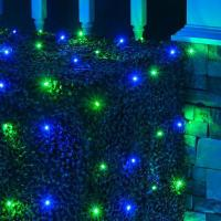 Buy cheap Christmas Lights Item Number: 72477 from wholesalers