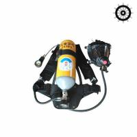 Buy cheap RHZK6/30 positive pressure air breathing apparatus |EC respirator from wholesalers