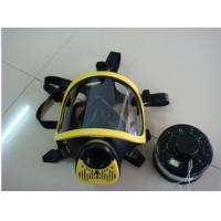 Buy cheap Multi-functional respirator full face mask from wholesalers