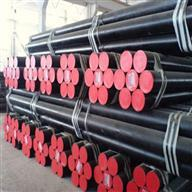 Buy cheap Carbon Steel Seamless Pipe/Tube from wholesalers