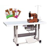 Buy cheap GK20-3 type automatic filling bag making machine from wholesalers