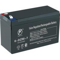 Buy cheap friendly battery 6-DZM-7 from wholesalers