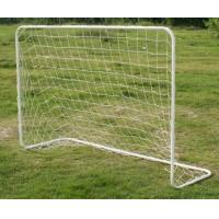 Buy cheap Metal soccer goal from wholesalers