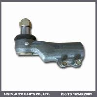 Buy cheap Tie Rod End 1-43150-349-0 1-43150-350-0 ISUZU TRUCK TIE ROD END BALL JOINT from wholesalers